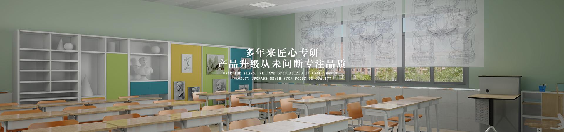学校课桌椅批发